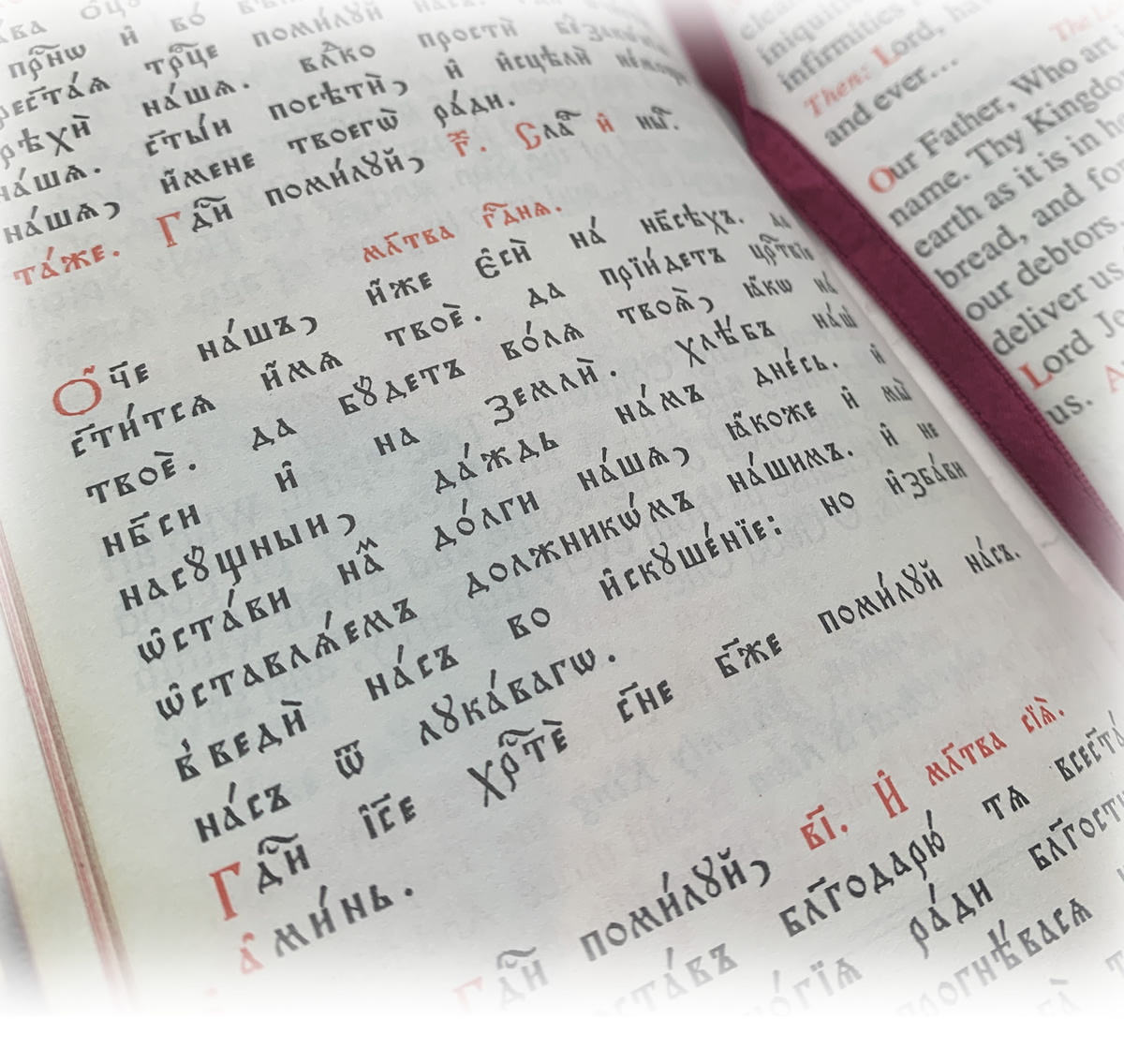 The Church Slavonic E-Tutor